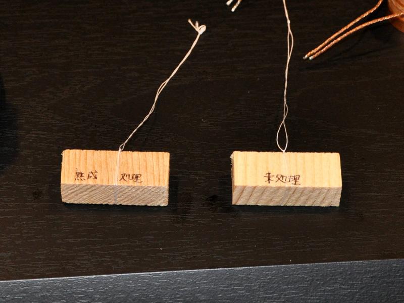 左が熟成処理を施した響棒。右の未処理品と比べると木材の色に深みが出ていることが分かる