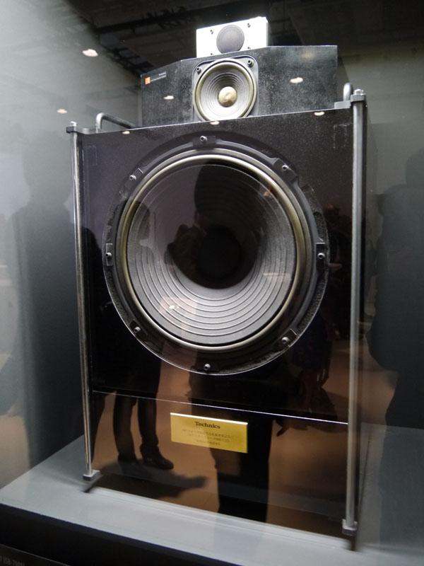 1975年に発売したスピーカーシステム「Techinics 7」