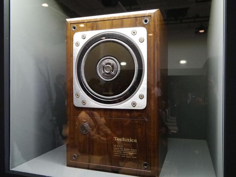 スピーカーシステム「SB-RX50」。1986年に発売した