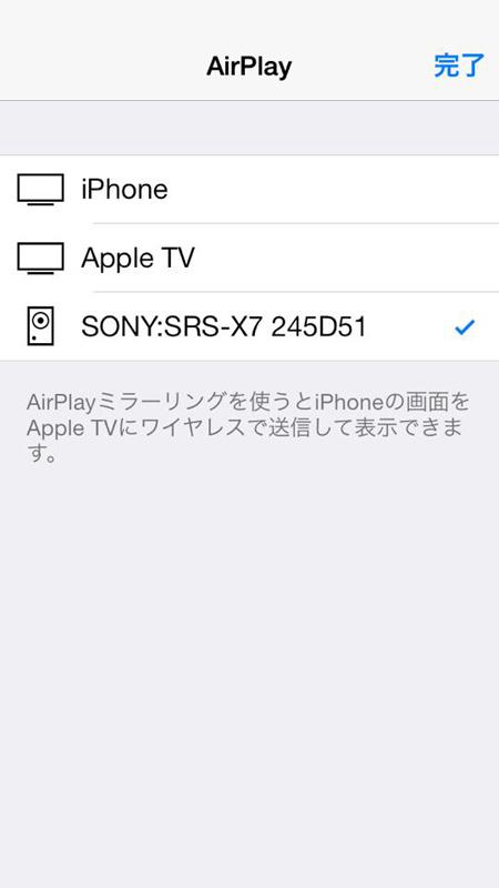 iOSやMac OSからAirPlayで接続できる