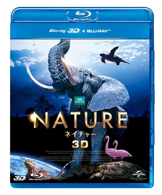 """ネイチャー 3D&amp;2D Blu-rayセット<br class=""""""""><span class=""""fnt-70"""">(C)BBC Earth Productions (Africa) Limited. and Reliance Prodco EK LLC 2014</span>"""