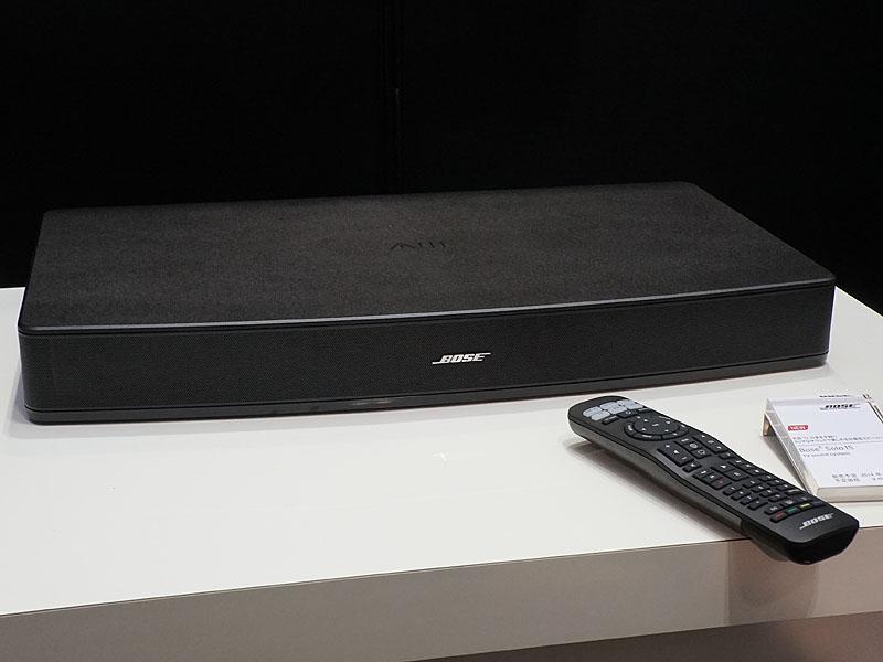 台座型の「Bose Solo 15 TV sound system」
