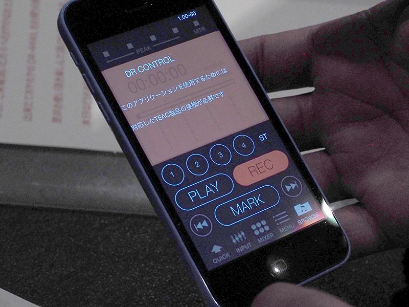 スマホアプリ「TASCAM DR CONTROL」の画面