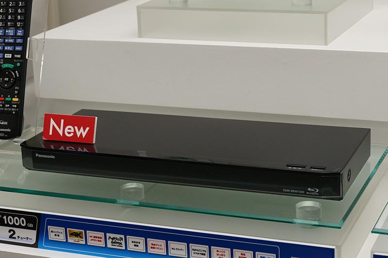 DMR-BRW1000