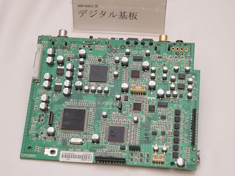 HD-DAC1のデジタル基板