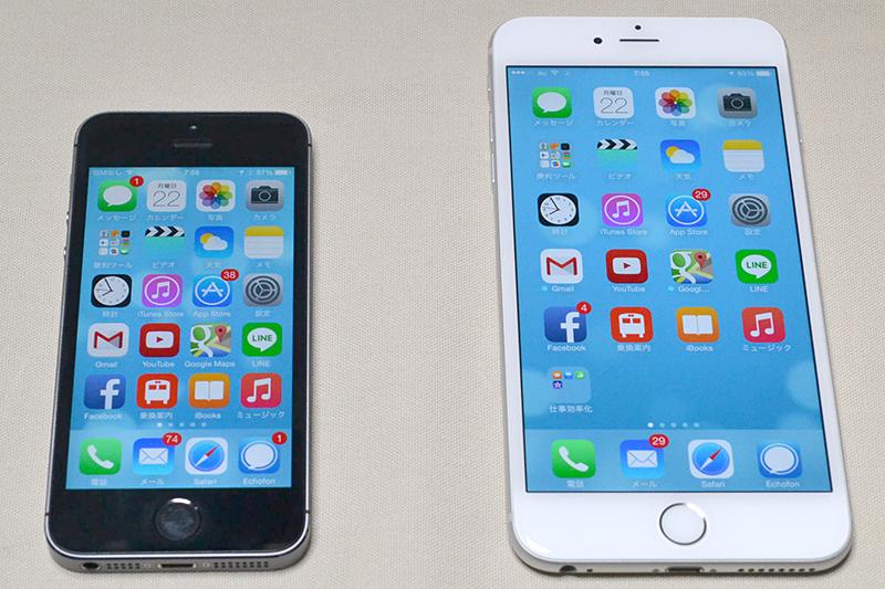 iPhone 6 Plus(右)を購入した。左はiPhone 5s