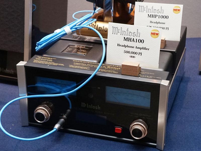 初のヘッドフォンアンプ 「MHA100」は既に発売中