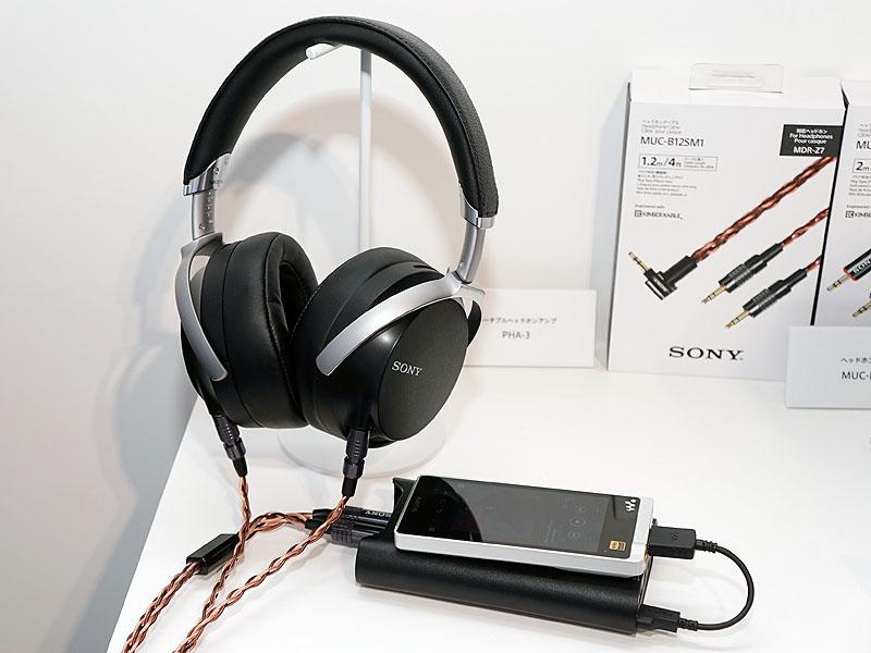 70mm径ドライバ採用の最上位ヘッドフォン「MDR-Z7」と、バランス駆動対応のポータブルヘッドフォンアンプ「PHA-3」
