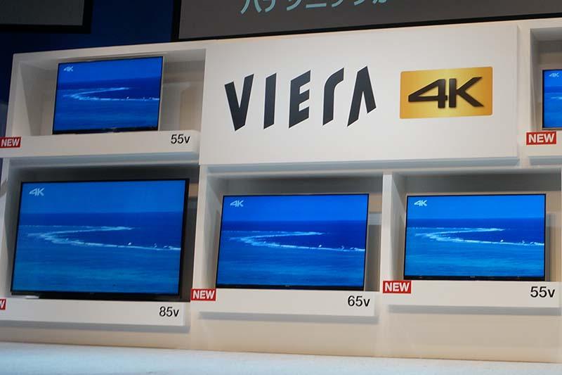 VIERA AX900シリーズ