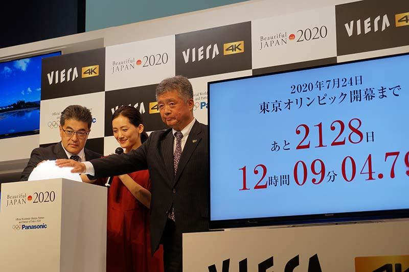 綾瀬さんの号令でプロジェクトスタート。東京五輪までカウントダウン