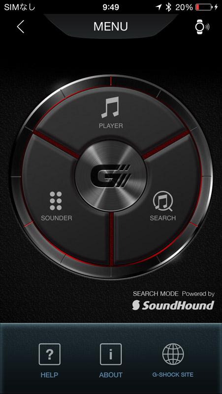 """大まかに""""PLAYER""""、""""SEARCH""""、""""SOUNDER""""の3つの機能を備える「G'MIX App」"""
