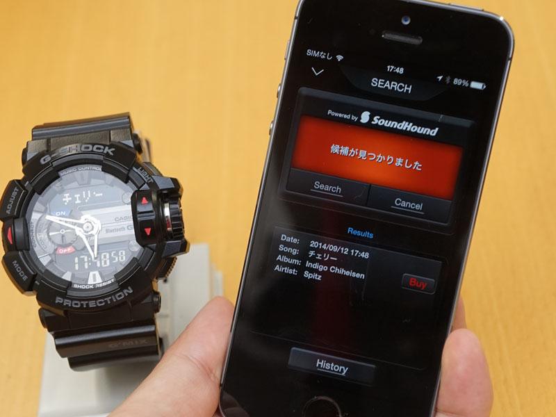 SEARCH機能を使って、周囲で流れている音楽の曲名を腕時計上で知ることができる