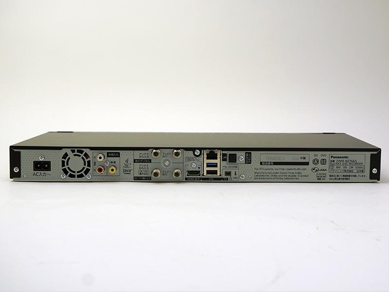 MR-BZT665の背面