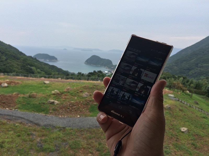 長崎県の上五島からリモート視聴で東京の番組を視聴