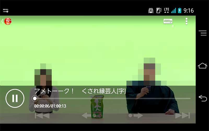 TV SideViewの再生画面。宅内では利用できる早送りや早戻しがグレー表示となり操作できない