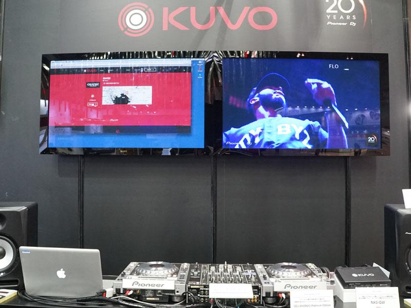 KUVOの展示コーナー
