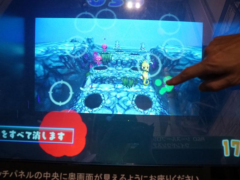 3Dゲームの再現にも活用されている