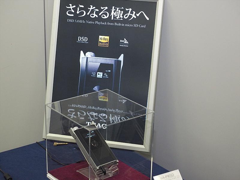 HA-P90SDの展示