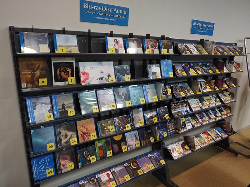 Blu-ray Disc Audioのコーナーには、様々なディスクと機材が用意され、ヘッドフォンで試聴可能