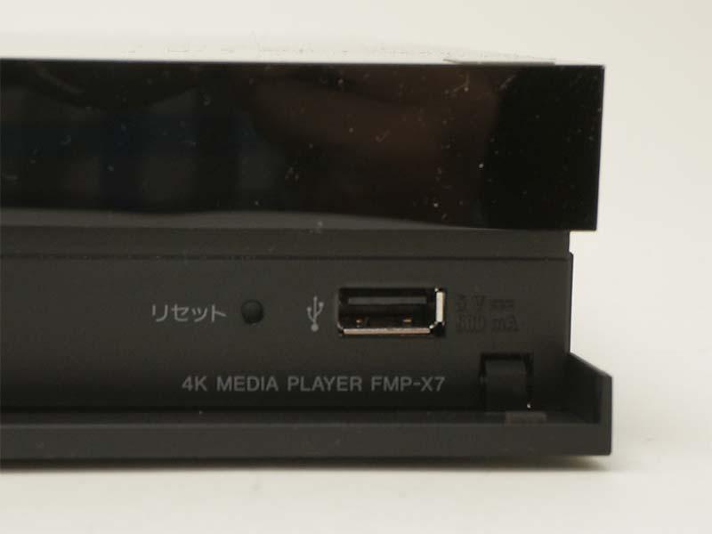 右側にあるUSB端子。ハイレゾ音源を保存したUSBメモリーや4Kハンディカムなどの接続用
