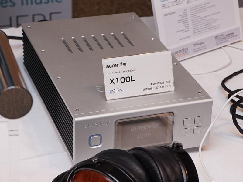Aurender X100L