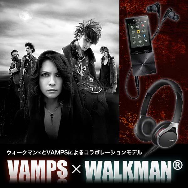 ウォークマンAシリーズ VAMPSコラボモデル