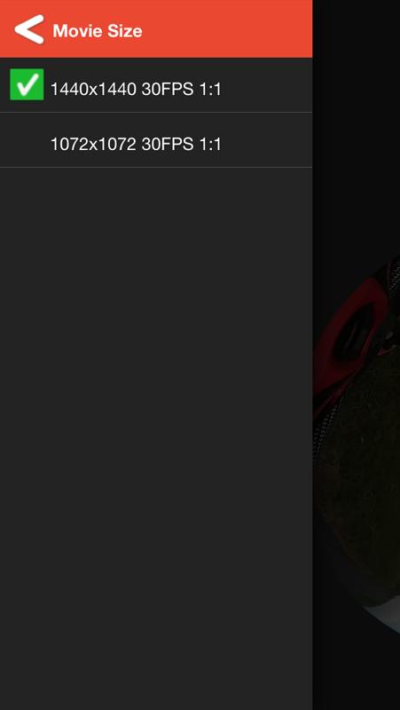 上記モードでは解像度設定は2つしか選べない