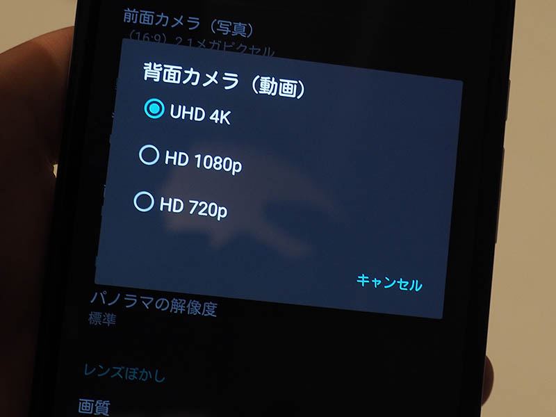 4K動画撮影に対応