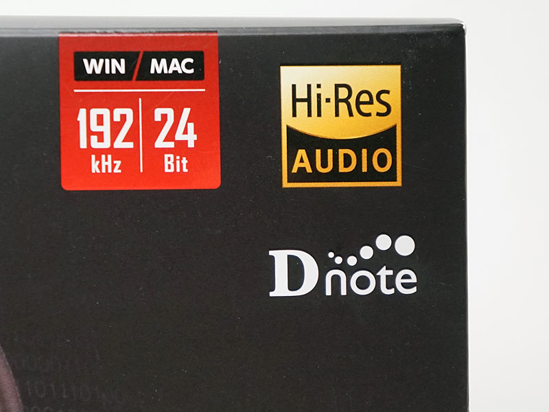 パッケージにもしっかりDnoteのマーク