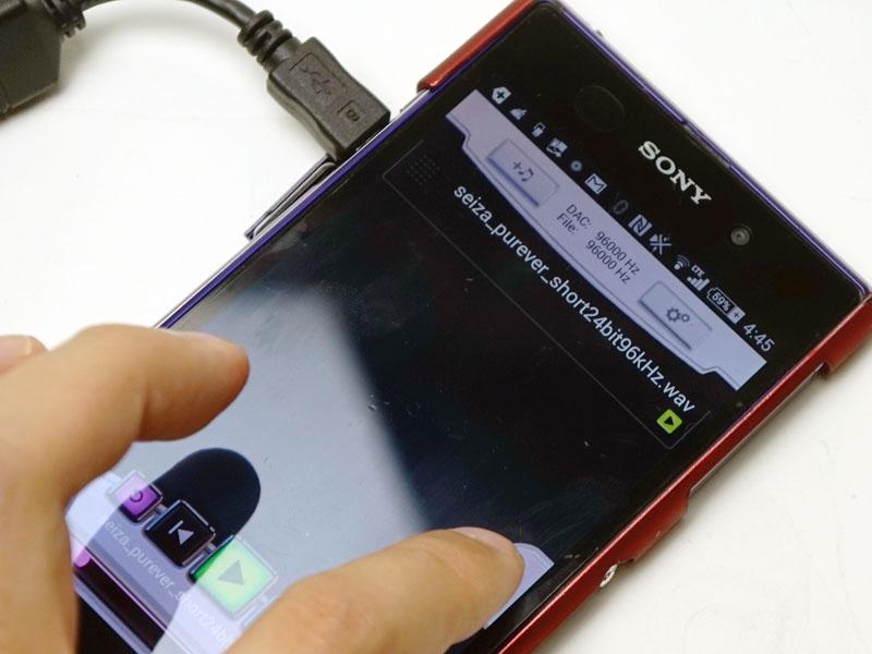 Android OS側のボリュームは効かなくなるので、USB Audio Prayer PROのボリュームで音量調整する