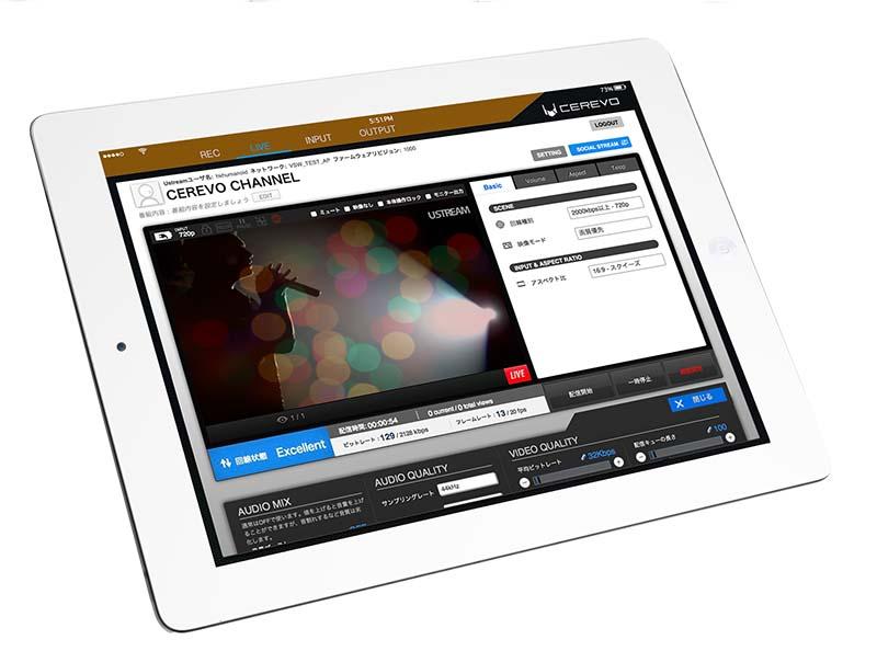 iPadアプリでのスイッチングに対応