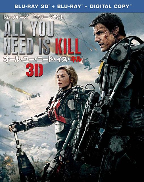 """【初回限定生産】オール・ユー・ニード・イズ・キル3D&amp;2D ブルーレイセット(2枚組/デジタルコピー付)<br class=""""""""><span class=""""fnt-70"""">(C)2014 Warner Bros. Ent. All Rights Reserved</span>"""
