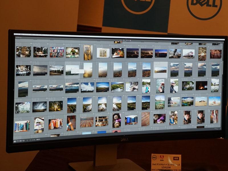 Adobe Lightroomでサムネイル画像を一覧表示したところ