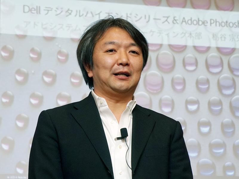 Adobeのマーケティング本部 デジタル メディア グループ リーダーの栃谷宗央氏