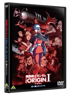 """機動戦士ガンダム THE ORIGIN I DVD<br class=""""""""><span class=""""fnt-70"""">(C)創通・サンライズ</span>"""