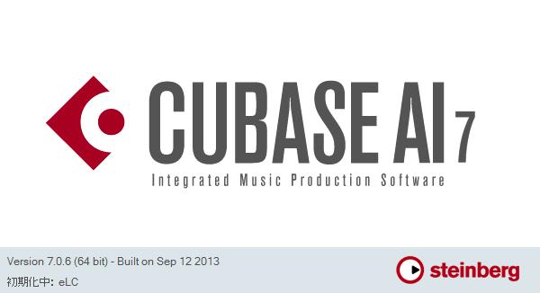 VOCALOID4 Editor for CubaseのパッケージにはCubase AI 7も同梱