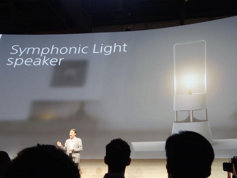 プレスカンファレンスで発表された「シンフォニックライト・スピーカー」。部屋全体に明かりと音楽を広げるような効果を狙った製品。製品化時期は未公表