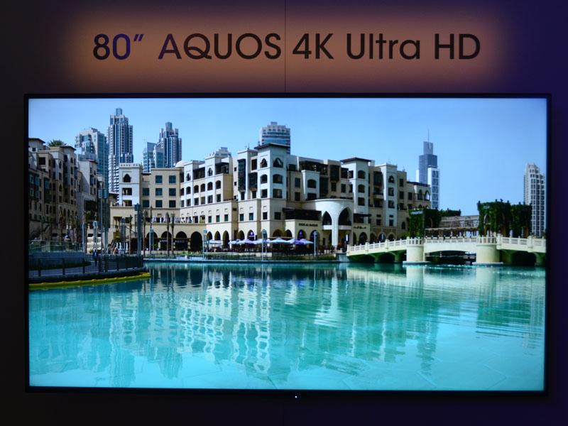 80型のAQUOS 4K。日本向けモデル「UD20」の北米モデルに相当する。なお、日本向けのUD20で、80型はない