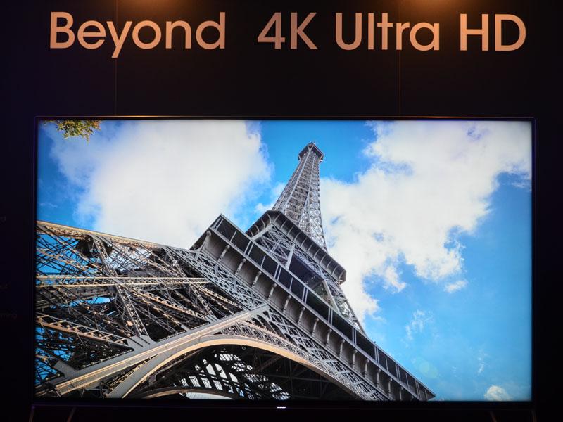 80型のBeyond 4K表示対応試作機。2015年末に実際に発売が予定されている4Kリアル解像度のクアトロンパネル採用機