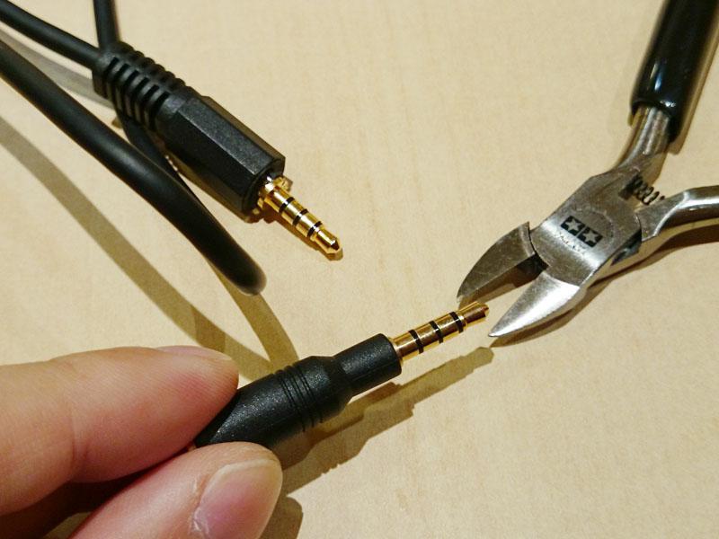ペンチでプラグの付け根部分をはがすとようやく接続できた