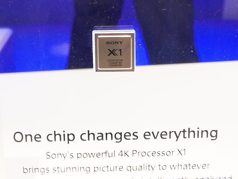 ソニーの4K対応、新映像処理エンジン「X1」