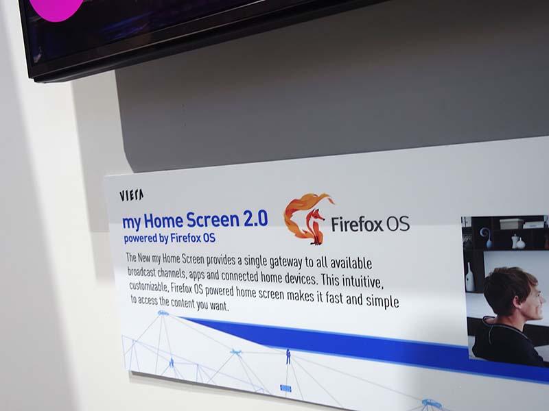 Firefox OS搭載なので、ブラウザでおなじみの「キツネ」がテレビにも