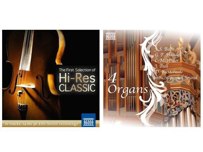 「ハイレゾクラシック the First Selection」(左)と、「天上のオルガン」(右)