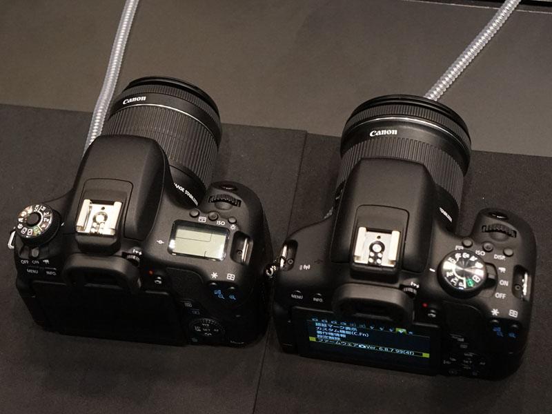 左が8000D、右がKiss X8i。ボタンの配置や、天面のモニタの有無などが異なる