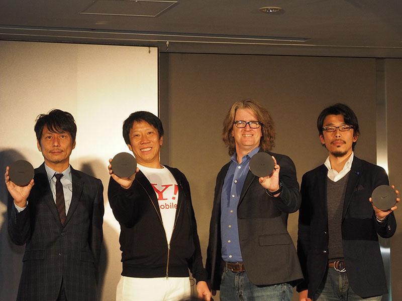 左から、U-NEXTの宇野康秀氏、ワイモバイルのエリック・ガン氏、Googleのクリス・ヤーガ氏、GYAOの寺岡宏彰氏