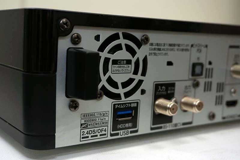 左端にある黒い突起は、無線LAN用のアンテナ。ワイヤレスでのLAN接続にも対応している