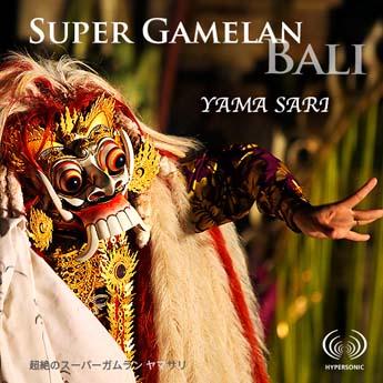 """・ヤマサリ/<a class="""""""" href=""""http://ck.jp.ap.valuecommerce.com/servlet/referral?sid=2926524&amp;pid=882898549&amp;vc_url=http%3A%2F%2Fwww.e-onkyo.com%2Fmusic%2Falbum%2Fhsh002%2F"""" target=""""_blank""""><img class="""""""" src=""""http://ad.jp.ap.valuecommerce.com/servlet/gifbanner?sid=2926524&amp;pid=882898549"""" border=""""0"""" height=""""1px"""" width=""""1px"""">超絶のスーパーガムラン ヤマサリ</a>"""