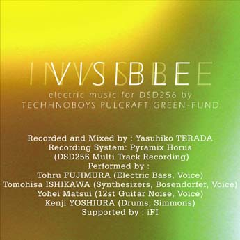 """TECHNOBOYS PULCRAFT GREEN-FUND/<a class="""""""" href=""""http://ck.jp.ap.valuecommerce.com/servlet/referral?sid=2926524&amp;pid=882898549&amp;vc_url=http%3A%2F%2Fwww.e-onkyo.com%2Fmusic%2Falbum%2Ftpg002%2F"""" target=""""_blank""""><img class="""""""" src=""""http://ad.jp.ap.valuecommerce.com/servlet/gifbanner?sid=2926524&amp;pid=882898549"""" border=""""0"""" height=""""1px"""" width=""""1px"""">visible invisible</a>"""