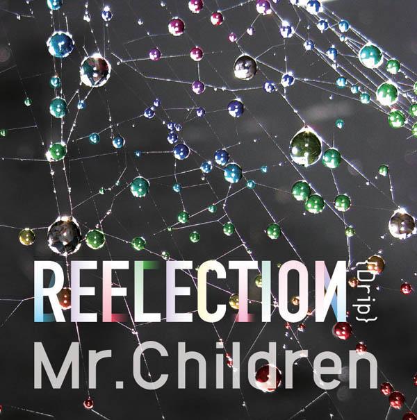 REFLECTION {Drip}