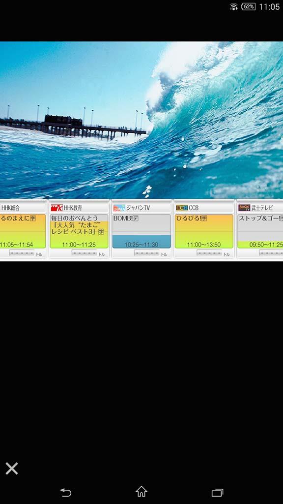 縦画面でtorne mobileを使った時の画面。下は大きく開く。現在は利用していないが、今後実況機能が登場した時には活用される可能性も?!